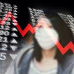 Stock Exchange Financial Crisis  - geralt / Pixabay