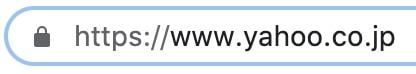 SSL・TLS(暗号通信技術)とは?
